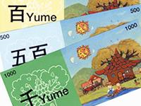 img-yume-photo01